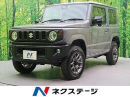 スズキ ジムニー 660 XC 4WD デュアルカメラブレーキ LED スマートキー