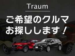 当店は熊本県東区御領8丁目8-10-102にございます。熊本ICからすぐのところにございます☆ご来店の際は1度お電話ください☆