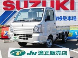 スズキ キャリイ 660 KCエアコン・パワステ 3方開 届出済み未使用車・オートマチック車