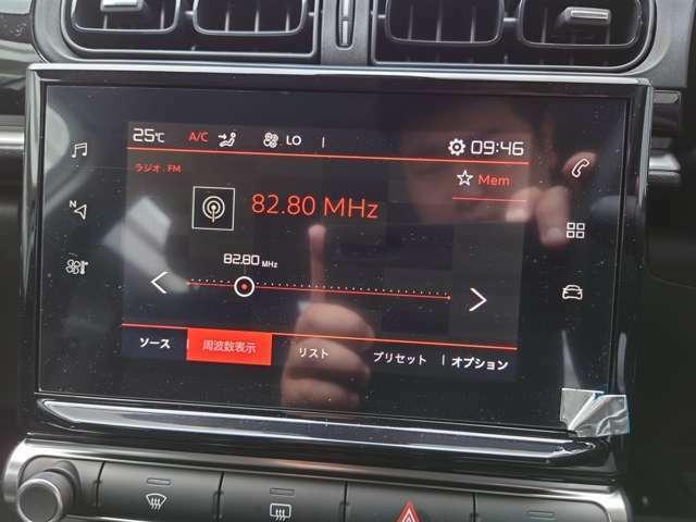 7インチタッチスクリーン(AppleCarPlay&AndroidAuto対応)