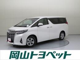 トヨタ アルファード 2.5 X 走行距離無制限・2年保証付