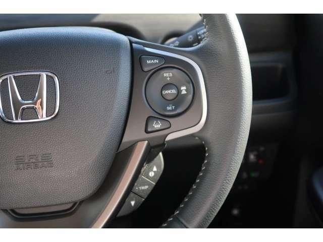 HondaSENSING装備でクルーズコントロールに追従機能があると安心しますね
