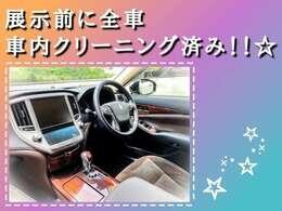 ☆★☆★ピースは販売だけではなく、今お客様が乗っている愛車を持ち込んでのカスタム等も行っています!!随時受け付けていますのでお気軽にご相談下さい。♪あなただけの一台を形にします★☆★☆
