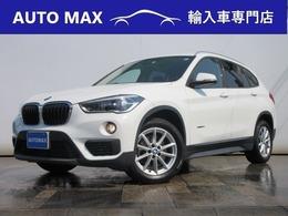 BMW X1 sドライブ 18i コンフォートアクセス