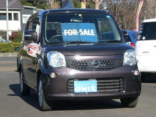 格安提供車につき早いもの勝ちです!売り切れご免!今すぐお電話下さい。