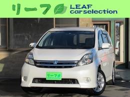 トヨタ アイシス 2.0 プラタナ /HDDナビ/バックカメラ/左電動/車検2年含