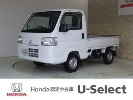 ホンダ アクティトラック 660 SDX 4WD エアコン・パワステ