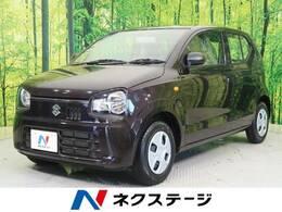 スズキ アルト 660 L 純正オーディオ  シートヒーター キーレス