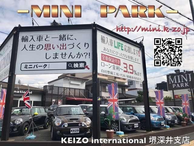 TEL(0078-9711-129799 )にて〔来店予約〕をしていただくだけで、3.9%特別低金利クレジット(新車・中古車とも)をご利用いただけます! ご連絡は、大阪 堺市 中区 ミニパーク 販売担当者まで