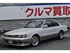 日産 レパード の中古車 2.0 XS 大阪府箕面市 138.0万円