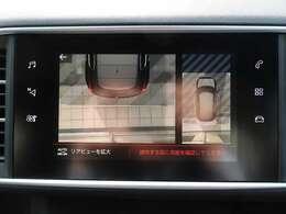 バックアイカメラ付きですので駐車時にも安心です。パークセンサー搭載ですのでアラームで知らせてくれます。