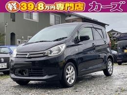 三菱 eKワゴン 660 G /TEL・WEB商談可/Bカメラ/保証付