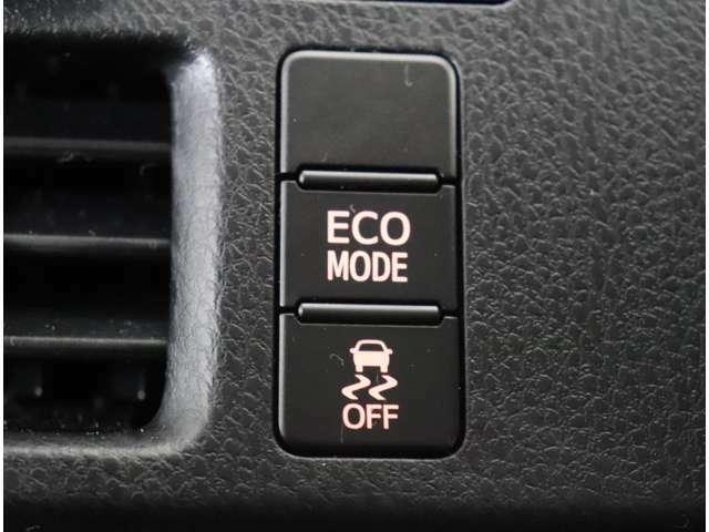 スイッチ1つでさらに低燃費! ECOモードに切り替え可能です!