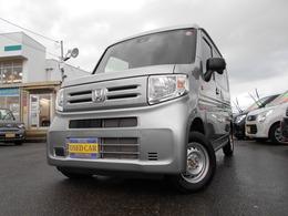 ホンダ N-VAN 660 G 4WD 法定整備実施 点検記録簿発行