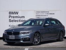 BMW 5シリーズツーリング 523i Mスポーツ イノベーションPKG 19AW ハンドルサポ