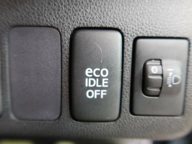 【エコアイドル】『停車時にブレーキを踏むことでエンジンを停止し、燃費向上や環境保護につなげるという機能です♪』よりエコなドライブをお楽しみいただけます☆