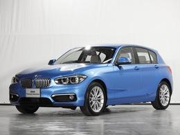 BMW 1シリーズ 118d ファッショニスタ オイスターレザーシート ACC 認定中古車