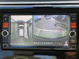 空から見たような感覚で駐車ができるアラウンドビューモニター♪ニガテな駐車も簡単になります。