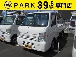 スズキ キャリイ 660 FC パワステ 3方開 4WD 5速マニュアル