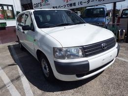 トヨタ プロボックスバン 1.5 CNG 圧縮天然ガス車