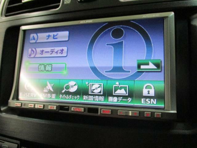 【ナビゲーション】使いやすいナビで目的地までしっかり案内してくれます。各種オーディオ再生機能も充実しており、お車の運転がさらに楽しくなります!!
