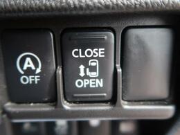 ☆パワースライドドア☆力の弱いお子様や年配の方、女性の強い味方♪ドアノブやリモコンのスイッチ操作だけで開閉可能にした快適装備。半ドア防止機能や、開閉中の挟み込み事故を防ぐ安全装置も付いてます!