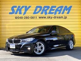 BMW 3シリーズグランツーリスモ 320i Mスポーツ /インテリジェントS/ACC/ナビTV/HUD/HID/