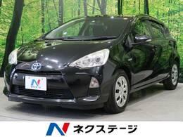 トヨタ アクア 1.5 G 純正SDナビ バックカメラ シートヒーター