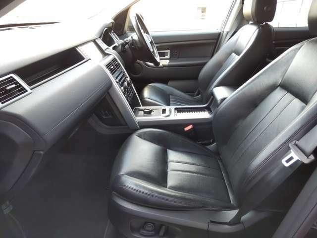 ゆとりのある車内空間は旅をワンランクアップさせます。