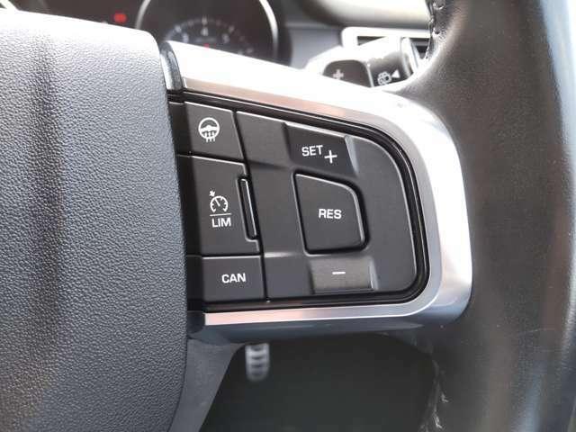 スピードリミッターを搭載。快適なドライブをサポートします。