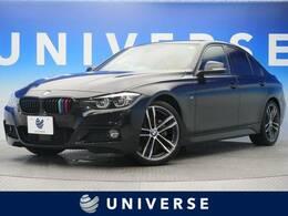 BMW 3シリーズ 320d Mスポーツ エディション シャドー ワンオーナー 時別仕様車 ACC LEDヘッド