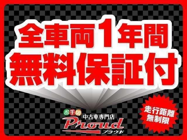 ★静岡県に6店舗、千葉県に7店舗、埼玉県に1店舗、愛知県に1店舗、兵庫県に1店舗 全部で16店舗、2000台の在庫の中から、ピッタリのお車を選ぶ事が出来ます。 その他、ご希望車両の注文も承っています。