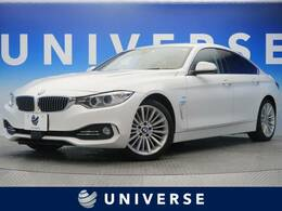 BMW 4シリーズグランクーペ 420i ラグジュアリー ACC 茶革シート 純正HDDナビ バックカメラ