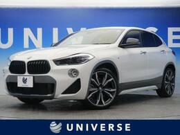 BMW X2 xドライブ20i MスポーツX 4WD アドバンスドアクティブセーフティ