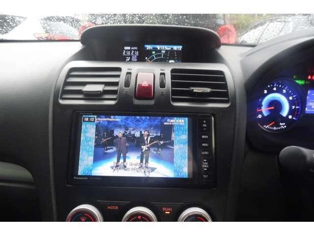 リアビューカメラ付きナビゲーション・フルセグTV 車両の様々な情報を大型カラー液晶画面で分かりやすく表示するマルチファンクションディスプレイ