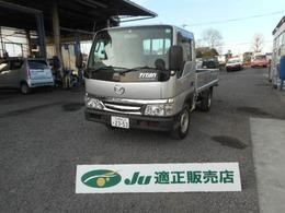 マツダ タイタンダッシュ 2.5 ロング ワイドロー DX ディーゼル 4WD