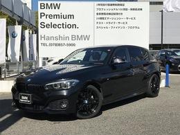 BMW 1シリーズ 118d Mスポーツ エディション シャドー ACC茶革シートヒーターLEDヘッド18インチAW