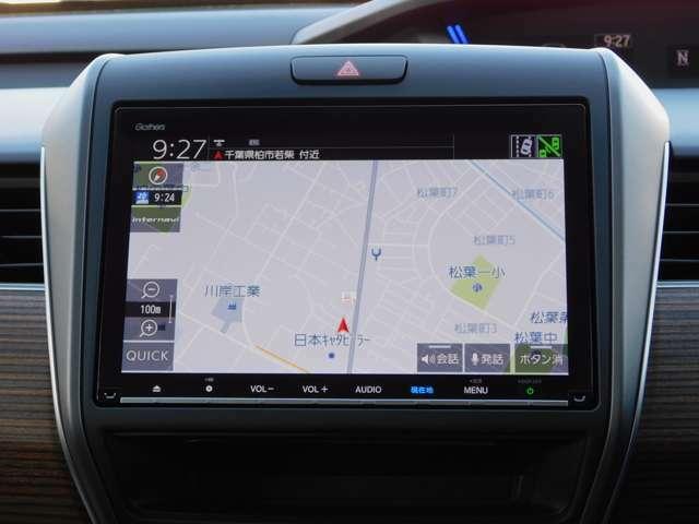 ディーラー装着純正9インチメモリーナビVXM-207VFNi(CD/DVD再生機能・地デジフルセグ・CD録音機能付SD・Bluetoothオーディオ・ラジオ)・インターナビリンクアップフリー・