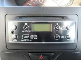 AMFMラジオ/CD再生できます♪