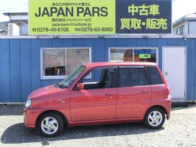 あなたの街のクルマ屋さん!常時20台前後のお手頃な価格の車両、特に軽自動車を中心に在庫しております。