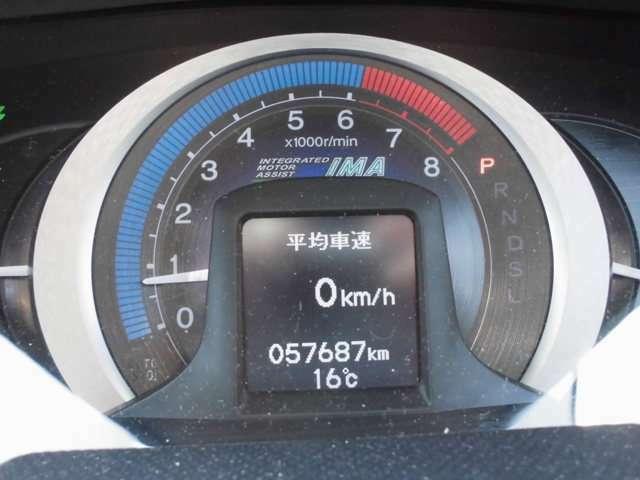 西日本自動車グループの(株)西日本総合保険には知識の豊富なエキスパートが土日も常駐しており、ご加入いただいたお客様を全力でサポート致します。お見積りから事故時まで、お電話一本ですべてお任せください!
