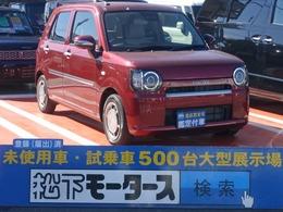 ダイハツ ミラトコット 660 G SAIII スマートキー 全方位カメラ 届出済未使用車