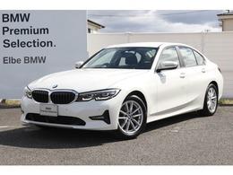 BMW 3シリーズ 320d xドライブ ディーゼルターボ 4WD プラスPKG コンフォートPKG ACC