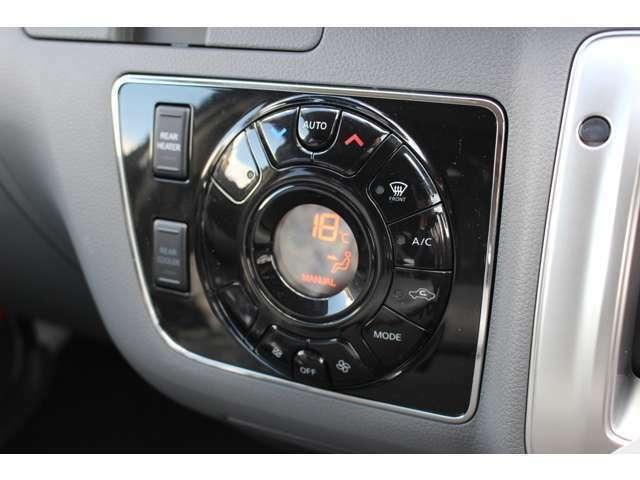 フルオートエアコンで快適な車内環境を維持することが出来ます