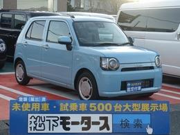 ダイハツ ミラトコット 660 X SAIII コーナーセンサー 届出済未使用車