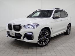 BMW X3 M40i 4WD モカレザー サンルーフ 全国2年保証