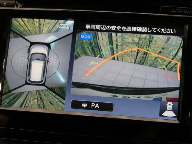 【アラウンドビューモニター】専用のカメラにより、上から見下ろしたような視点で360度クルマの周囲を確認することができます☆縦列駐車や幅寄せ時に活躍してくれます♪