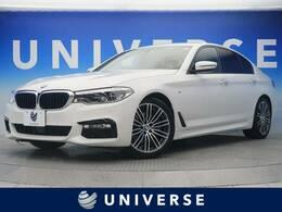 BMW 5シリーズ 523d Mスポーツ ディーゼルターボ ハイラインPKG 全席シートH 360度カメラ