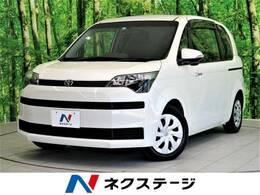 トヨタ スペイド 1.5 G 純正ナビ/フルセグ HIDヘッド/オートライト