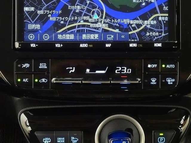 エアコン操作パネルには外気温も表示!道路の凍結状態を知るのにも活躍します!